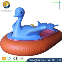 Animal FRP body and PVC inflatable water motorized bumper boat for adult with free CE pump