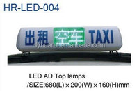 LED Taxi light sign