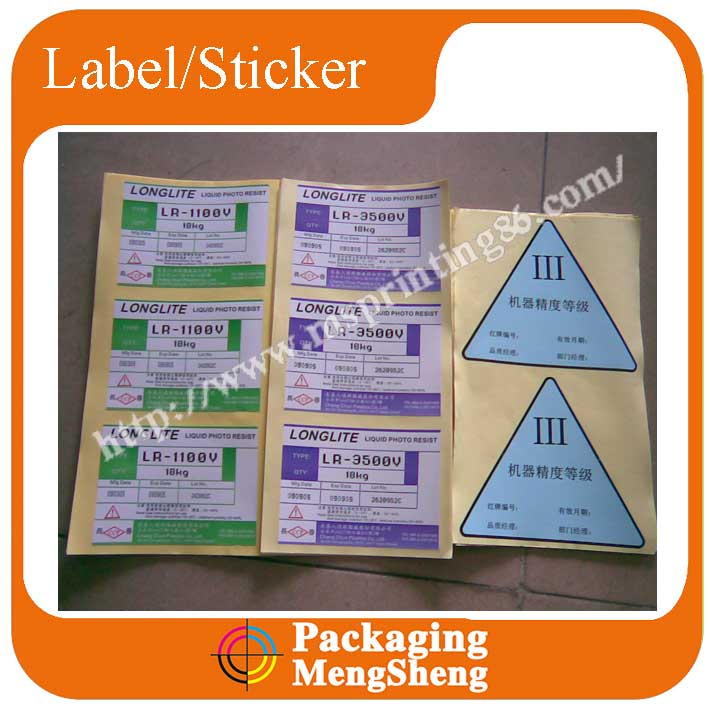 Packaging Label and kraft sticker printing design