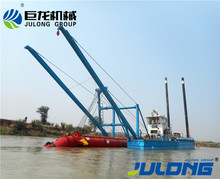 Full Hydraulic 20 inch Cutter Head Dredge Model JLCSD500