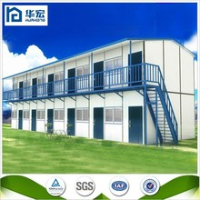 ISO Certification two storey prefabricated house
