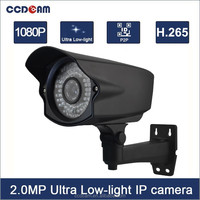 H.265 Star Light IP Camera POE 2 Megapixel IR LEDS 60M Night Vision Ultra Low-light 2MP Digital Security Camera Outdoor