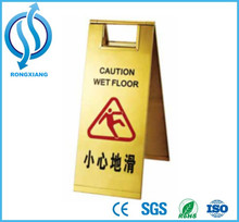 large upright high quality safety caution board 610*300*300MM
