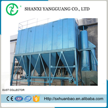 Industrial filter bag type dust collector / extractor dust machine for sale