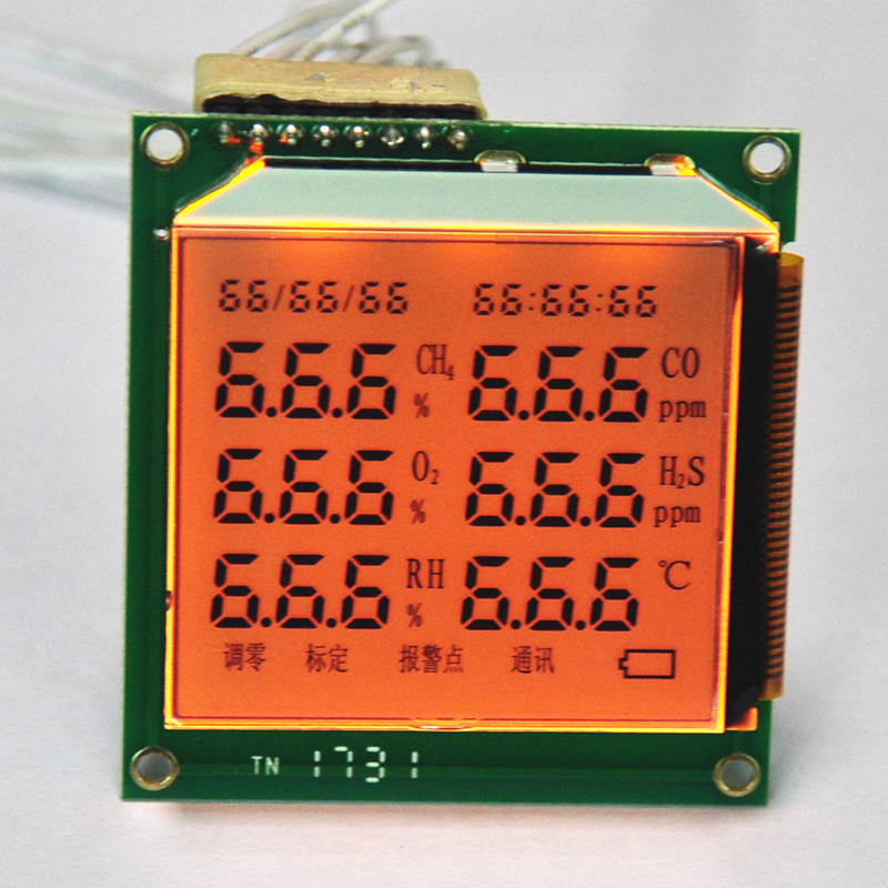Custom FSTN 7 segment lcd <strong>display</strong> drive IC HT1622 with backlight of oranges <strong>LEDS</strong>