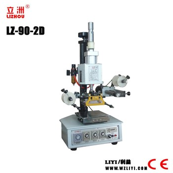LZ-90-2D sliver pneumatic mini press machine for paper with low price