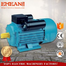100% copper wire 100% output single phase electric motor 0.75kw 1HP