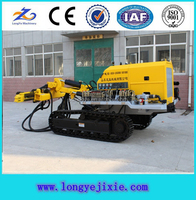 G140YF High Air Pressure Crawler DTH Drill Machine For Open Mining