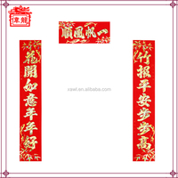 Happy new year 2016 celebration poems poetry couplet for spring festival ZR130-3-1