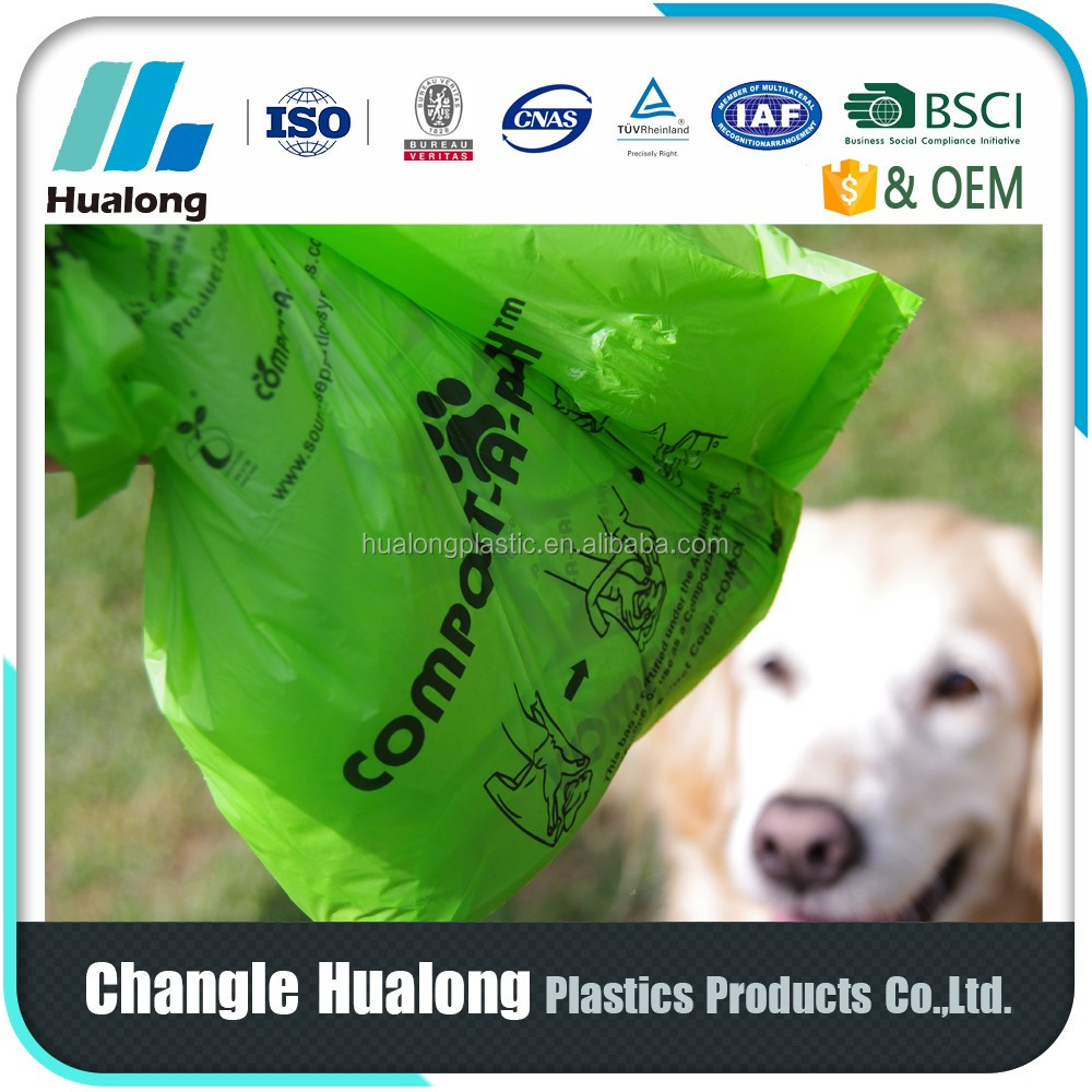 recycled & biodegradable dog poop plastic bags with custom printing