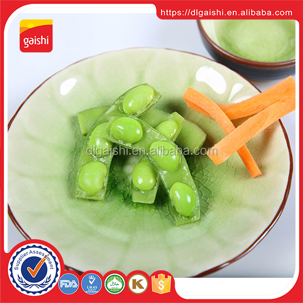 Wholesale high quality green frozen fresh vegetables