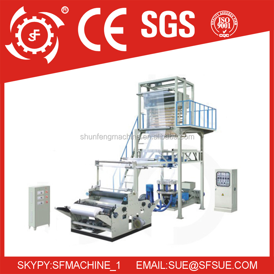 SJ-A High quality High Speed HDPE LDPE blown film plastic bag sheet extrusion mini film blowing machine