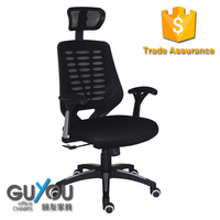 Factory direct sales Air Conditioned Black Height Adjustable Mesh Office Chair
