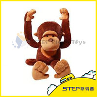China Wholesale Stuffed Animal Customized 2015 Promotion Gift Plush Monkey Toy For Children