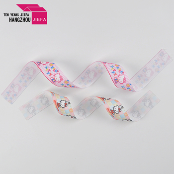 Custom printed nylon webbing