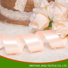 Good Supplier Hot Sales Wholesale Polyester satin ribbon
