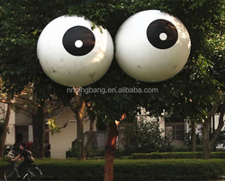 large inflatable eyeball / inflatable party ball for funny stage decoration