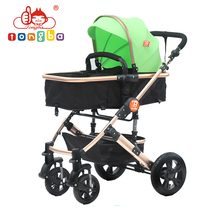 EN1888 Baby Strollers UA EVA Foaming Wheel 3 in 1 Striollers 2016 Baby Stuff Baby Shops Pram Aluminimum Alloy High Landscape