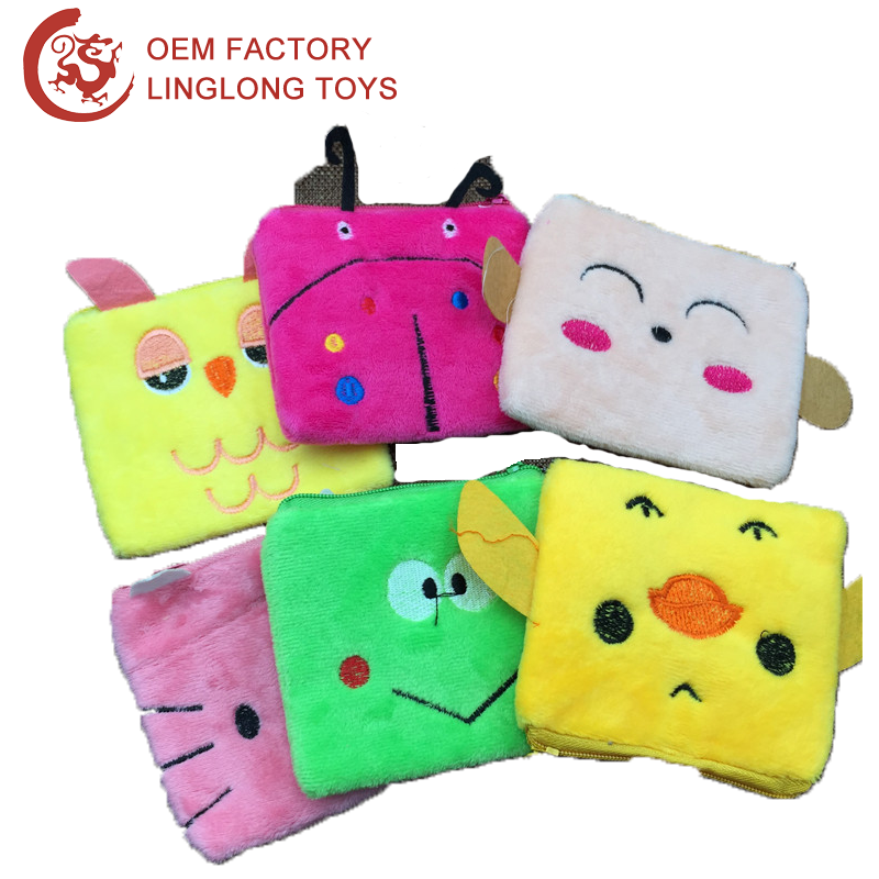 China Supplier Custom Various Animal Plush Key Bag Duck Frog Children Plush Storage Bag Monkey Cat Stuffed Coin Pouch