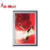 /product-detail/super-slim-wall-mounted-acrylic-lighted-movie-backlit-poster-frame-a1-lightbox-aluminum-snap-frame-diy-led-light-box-62040638425.html