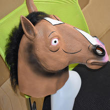 Eco-Friendly Natural Latex Horse Mask Full Head Animal Mask for halloween party