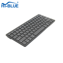 BKB-018 Universal portable bluetooth mini keyboard