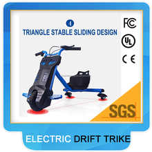 2017 hot sale 100W 4.5A Baby Toys Sliding Tricycle 3 wheel Electric scooter Electric Drift trike for kids