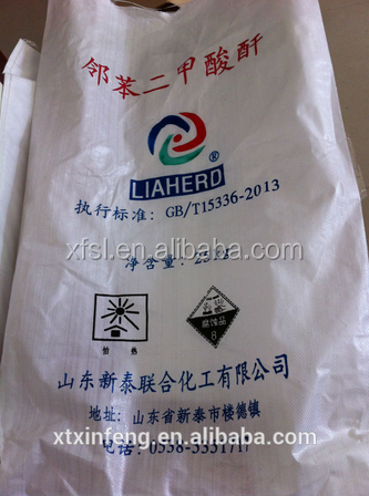Color printed pp woven bag, Bopp laminated pp woven bag for sugar,rice,feed,fertilizer