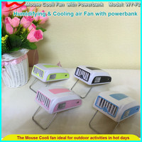 Household appliances factory ECO safe mini cooli power bank 10 cent items
