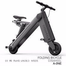 2017 new products 350w brushless motor mini foldable coswheel electric bicycle/bike