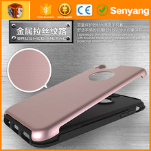 Wholesale Uk Luxury 2 In 1 Brush For Tpu Case Iphone 7
