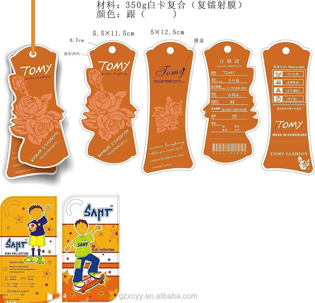hang tags for kids clothing , clothing label, price lable for T-shirts/garment
