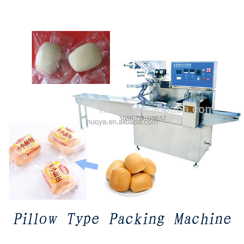 GZB-260 Confectionery Pillow Type Packaging Machine