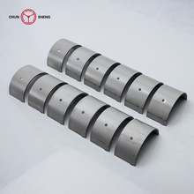 High Quality Automatic Connecting Piston Rod Bearing for ChongQing COMMIN 214950