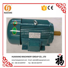Good Price Three Phase AC Induction Motor