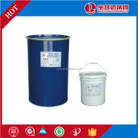 Double Component High Quality Silicone Rubber Glue BLD6609