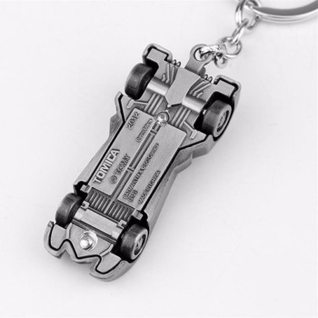 Custom metal made Brand classic car part keychain