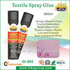 Eco-Friendly Spray Glue,Temporary Spray Adhesive