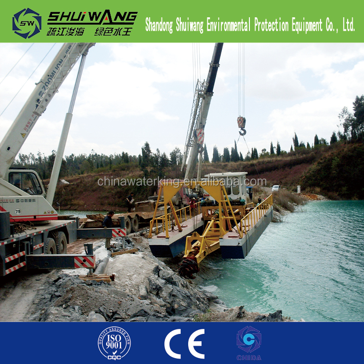 10/8 inch hydraulic cutter suction dredger/hydraulic separate small river sand dredging machine/boat/vessel/barge equipment