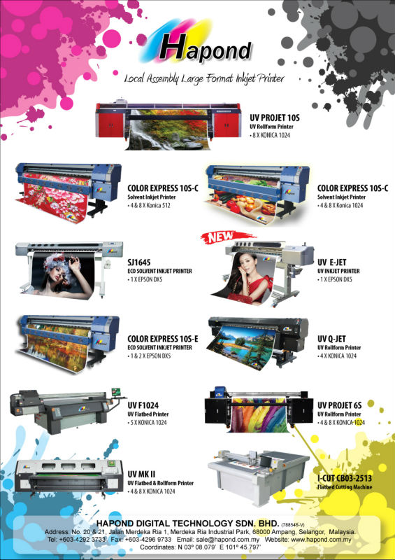 UV Curing Ink Printing Machine