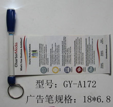 new Arrival LED Banner Pen with Keyring Ideal Promotional Gift