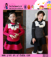 2015 Newest Beautiful Girl Without Dress Wholesale Top Quality Custom New Design Kids Dress