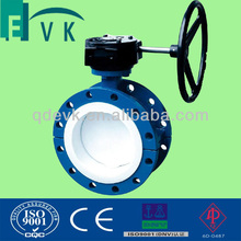 Ductile Iron double flanged butterfly valve with concentric type