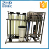 ZHP ro system reverse osmosis drinking water purification machine