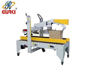 Factory direct sale automatic fold flaps carton sealing machine