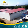 China Modular Prefab Warehouse Workshops And Plants