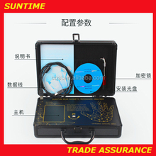 China Alibaba Cheap New Best Portable Advanced English Quantum Resonance Magnetic Analyzer Software Free for Health Condition