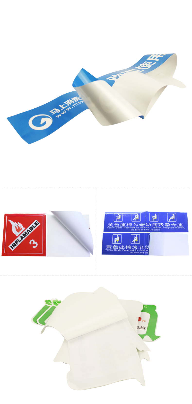 PVC stickers with Logo Printing, PVC Die Cut Vinyl Stickers