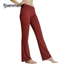 New Design Flared Trousers Mature Jogging Pants Nice Lady Pants