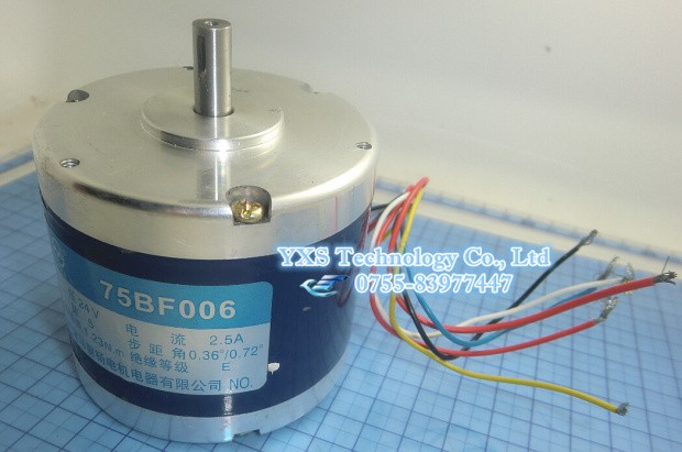 75BF006 24V 2.5A 1.23N.m Stepper Motor Line cutting 6 wires Shaft 8mm Cut Machine Electrical Parts In stock~